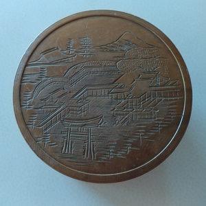 VTG Japanese Men's Round Carved Wood Collar Case